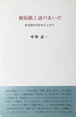 f:id:bookface:20181002105436j:plain