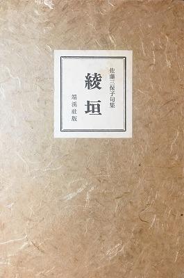f:id:bookface:20181017110050j:plain