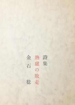 f:id:bookface:20181017110641j:plain