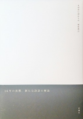 f:id:bookface:20181017112333j:plain