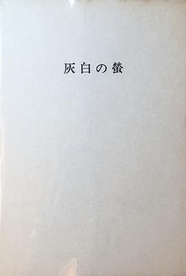 f:id:bookface:20181017151836j:plain