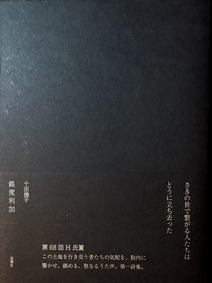 f:id:bookface:20181017152425j:plain
