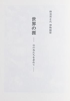 f:id:bookface:20181017153443j:plain