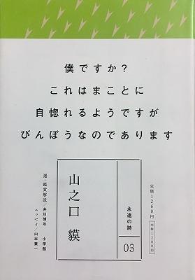 f:id:bookface:20181025154019j:plain