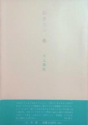 f:id:bookface:20181102131505j:plain