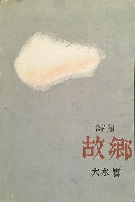 f:id:bookface:20181108114950j:plain