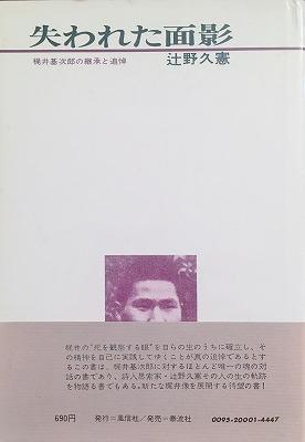 f:id:bookface:20181113173136j:plain