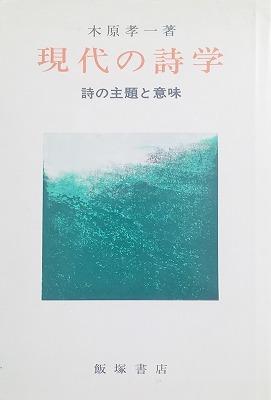 f:id:bookface:20181113173346j:plain