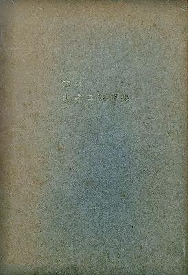 f:id:bookface:20181126223621j:plain