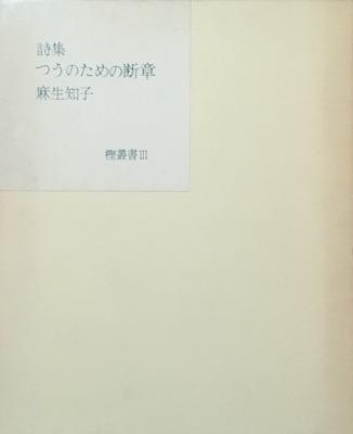 f:id:bookface:20181126224456j:plain