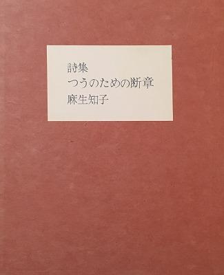 f:id:bookface:20181126224459j:plain