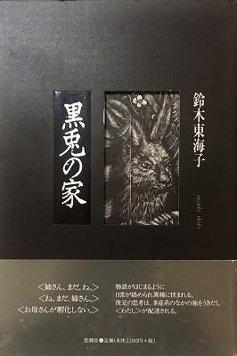 f:id:bookface:20181201155529j:plain