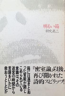 f:id:bookface:20181205202240j:plain