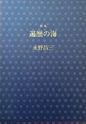 f:id:bookface:20181205202418j:plain