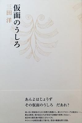 f:id:bookface:20181205203103j:plain
