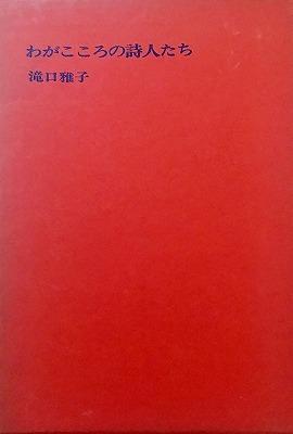 f:id:bookface:20181209162915j:plain