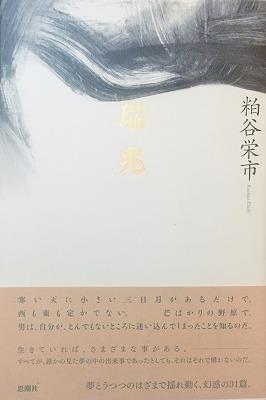 f:id:bookface:20181210131206j:plain