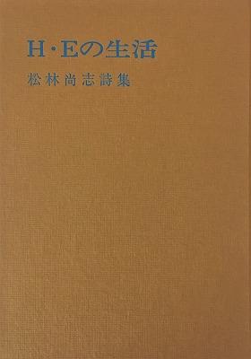 f:id:bookface:20181220115219j:plain