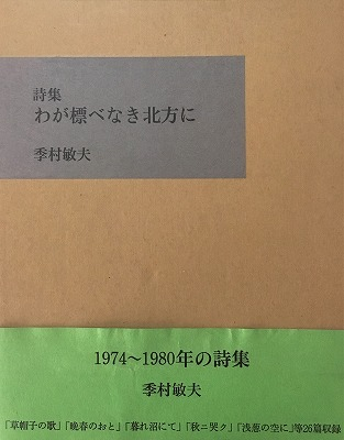 f:id:bookface:20181221121325j:plain