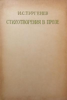 f:id:bookface:20190108195549j:plain