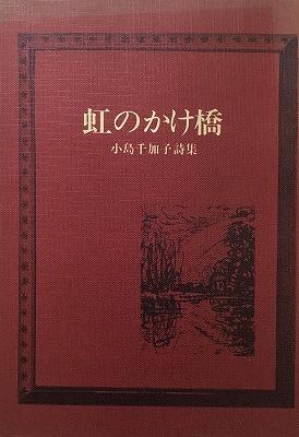 f:id:bookface:20190109115005j:plain