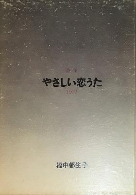 f:id:bookface:20190109115353j:plain