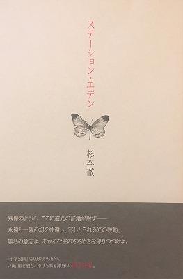 f:id:bookface:20190131120911j:plain