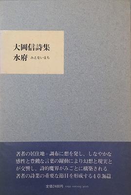 f:id:bookface:20190214105155j:plain