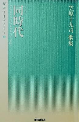 f:id:bookface:20190214160518j:plain