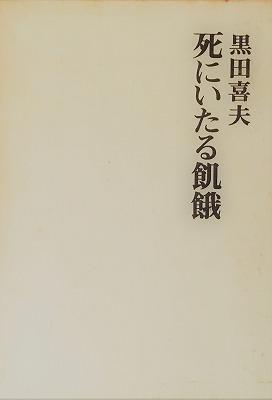 f:id:bookface:20190305133820j:plain