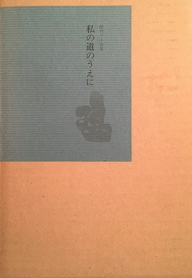 f:id:bookface:20190314180821j:plain
