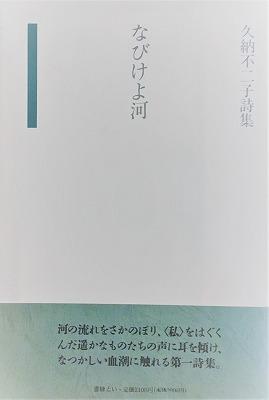 f:id:bookface:20190507213631j:plain