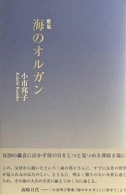f:id:bookface:20190510220047j:plain
