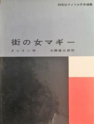 f:id:bookface:20190510222133j:plain
