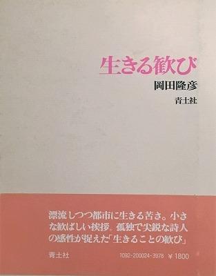 f:id:bookface:20190510223157j:plain