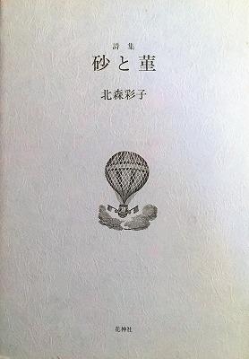 f:id:bookface:20190514223757j:plain