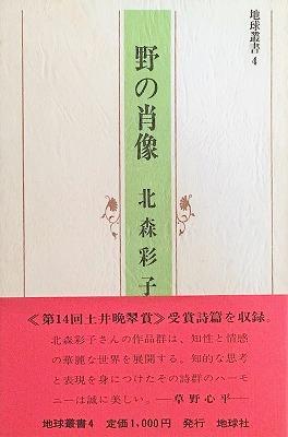 f:id:bookface:20190514225311j:plain
