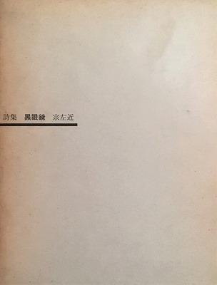 f:id:bookface:20190514230930j:plain