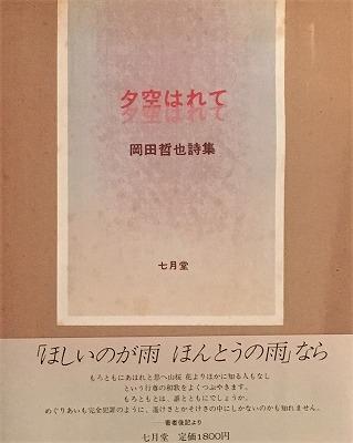 f:id:bookface:20190515001407j:plain
