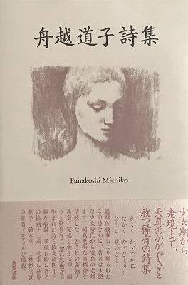 f:id:bookface:20190515121433j:plain