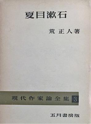f:id:bookface:20190516130710j:plain