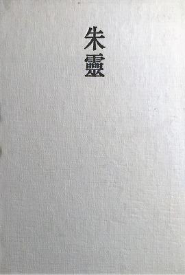 f:id:bookface:20190517174100j:plain