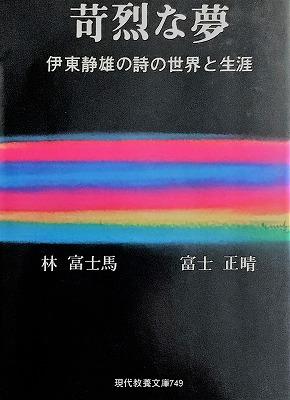 f:id:bookface:20190520164730j:plain