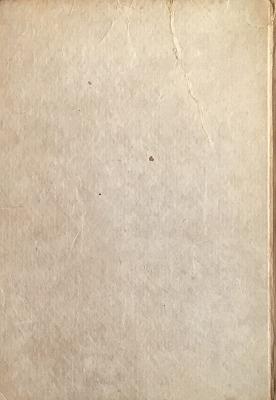 f:id:bookface:20190520233641j:plain
