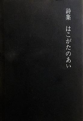 f:id:bookface:20190520235937j:plain