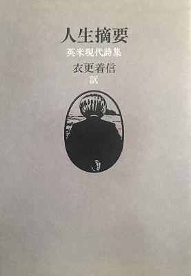f:id:bookface:20190521132015j:plain