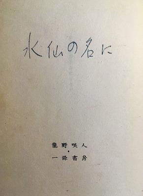 f:id:bookface:20190521161501j:plain