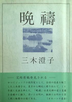 f:id:bookface:20190528171948j:plain