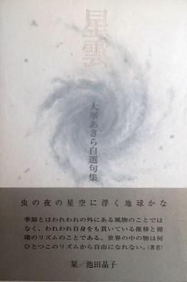 f:id:bookface:20190530225255j:plain