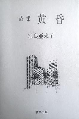 f:id:bookface:20190603213310j:plain